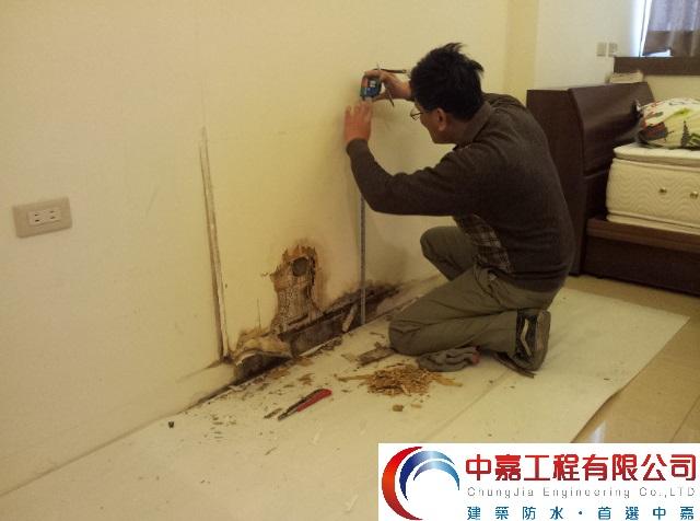 愜意修房子 –我對我自己找的抓漏師父/廠商有技術疑慮怎麼辦?